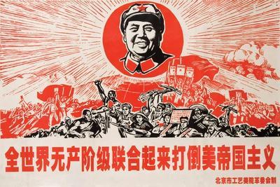 https://imgc.artprintimages.com/img/print/proletariat-of-the-world-unite-and-crush-us-imperialism_u-l-ppsp840.jpg?p=0