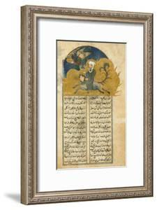Prophet Muhamma's Mystical Ascension to Heaven on the Winged Horse Buraq, 1388