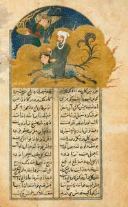 Prophet Muhammados Mystical Ascension to Heaven on the Winged Horse Buraq, Accompanied