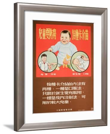 Protecting Children with Oral Vaccines and Injections--Framed Art Print