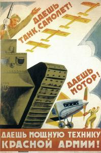 Tanks, Airplanes! Engines! Power to the Red Army! by Pyotr Dmitryevitsch Pokarzhevski