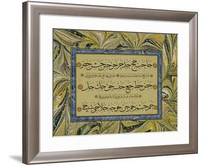 Qaida, an Arabic Book of ABC--Framed Giclee Print