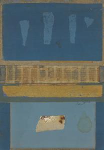 Book Cover 18 by Qasim Sabti