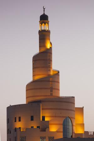 Qatar doha fanar qatar islamic cultural center dusk