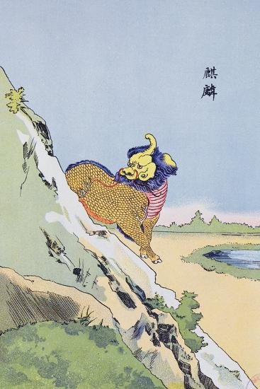 Qilin, C.1920--Giclee Print