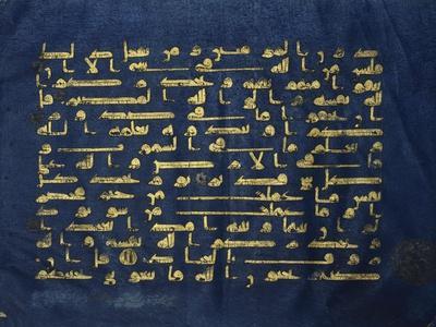 https://imgc.artprintimages.com/img/print/qur-an-folio-kairouan-10th-century_u-l-p61ueq0.jpg?p=0