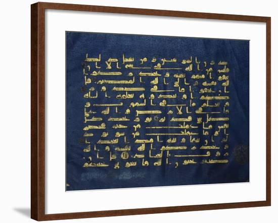 Qur'An Folio. Kairouan, 10th Century--Framed Giclee Print