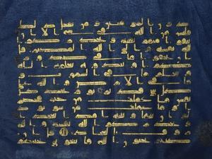 Qur'An Folio (Manuscript on Blue Vellum)