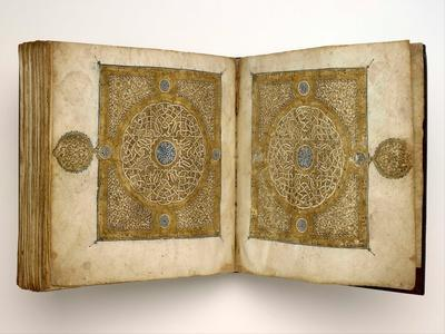 https://imgc.artprintimages.com/img/print/qur-an-manuscript-in-maghribi-script_u-l-pjsdru0.jpg?p=0