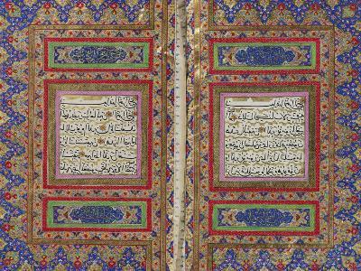 Qur'An--Giclee Print