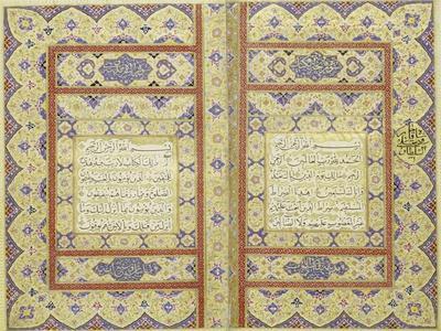 https://imgc.artprintimages.com/img/print/quran-persia-zand-ad-1774-1775_u-l-o6pbg0.jpg?p=0