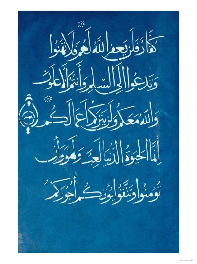 Quran Section--Giclee Print