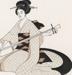 Japanese Musician Plays the Samisen by R. Halls