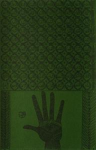 Hommage à Cheikh Al Alawi Al Moustaghanami I by Rachid Koraichi