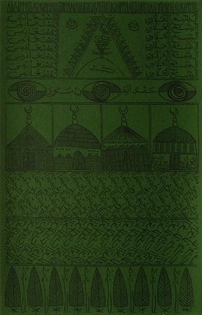Hommage à Cheikh Al Alawi Al Moustaghanami II