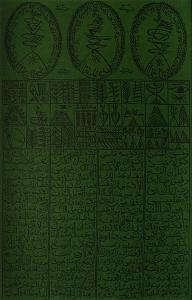 Hommage à Cheikh Al Alawi Al Moustaghanami IV by Rachid Koraichi