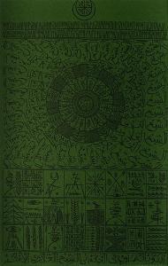 Hommage à Cheikh Al Alawi Al Moustaghanami V by Rachid Koraichi
