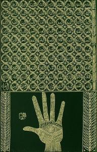Hommage à Cheikh Sidi Ahmed Tidjani I by Rachid Koraichi
