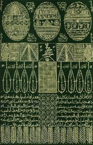 Hommage à Cheikh Sidi Ahmed Tidjani VI by Rachid Koraichi