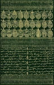 Hommage à Cheikh Sidi Ahmed Tidjani VII by Rachid Koraichi