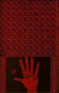 Hommage à Hallaj I by Rachid Koraichi