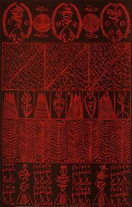 Hommage à Hallaj VIII by Rachid Koraichi