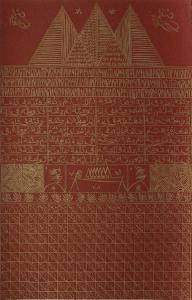 Hommage à Ibn El Arabi VI by Rachid Koraichi