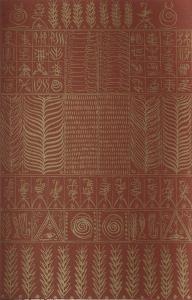 Hommage à Ibn El Arabi VIII by Rachid Koraichi