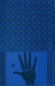 Hommage à Rabia Al Adawiyya I by Rachid Koraichi