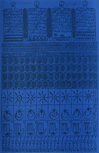 Hommage à Rabia Al Adawiyya VII by Rachid Koraichi