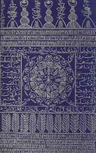 Hommage à Rûmi III by Rachid Koraichi