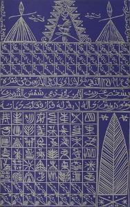 Hommage à Rûmi V by Rachid Koraichi
