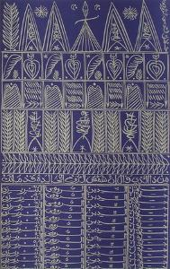Hommage à Rûmi VII by Rachid Koraichi