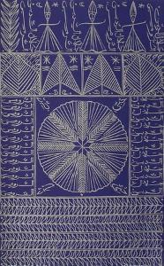 Hommage à Rûmi VIII by Rachid Koraichi