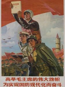 Raise Mao's Flag High to Achieve Modern Defense, Chinese Cultural Revolution