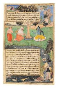 Raja Drupada Begs Shiva to Grant Him a Boon, 1616