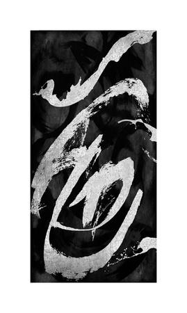 https://imgc.artprintimages.com/img/print/rambunctious-silver-ii_u-l-f8velc0.jpg?p=0