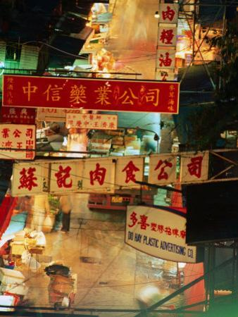 Chinese Banners Hanging at Wet Market, Central, Hong Kong, China
