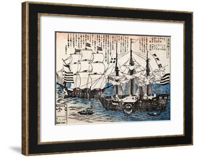 Real Name Is Frigate--Framed Giclee Print