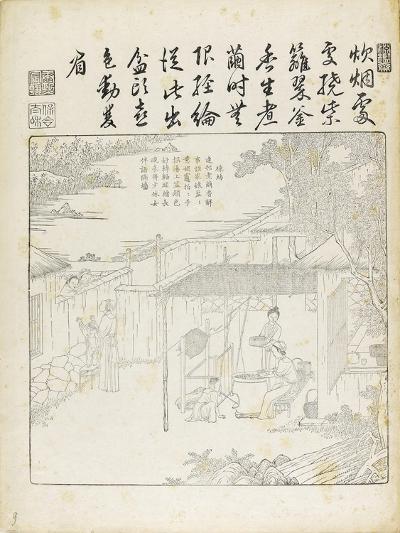 """Recueil du Yuzhi gengzhitu """"tableau du labourage et du tissage""""--Giclee Print"""