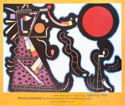 Red Circle-Wassily Kandinsky-Collectable Print
