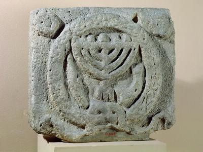 https://imgc.artprintimages.com/img/print/relief-depicting-a-menorah-from-umm-qeis-ancient-gadara-jordan-basalt_u-l-o36y50.jpg?p=0