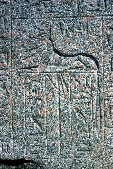 Relief on granite sarcophagus of Anubis, Memphis, Egypt, Middle kingdom period. Artist: Unknown-Unknown-Giclee Print