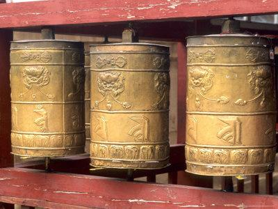 https://imgc.artprintimages.com/img/print/religious-prayer-wheels-ulaan-baatar-mongolia_u-l-pxpx470.jpg?p=0