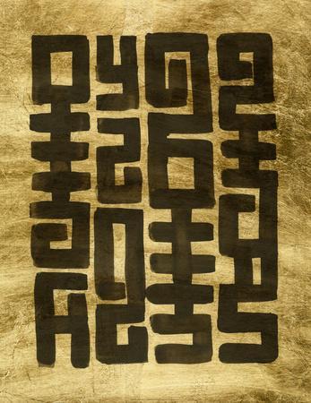 Sultana Panel I