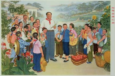 """""""Reporting Our Harvest to Chairman Mao""""--Giclee Print"""