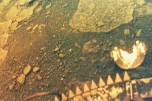 Venus Surface From Venera 13 by Ria Novosti