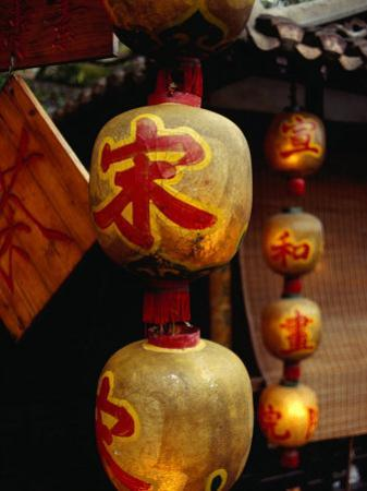 Traditional Lanterns Hanging in Front of Building in Sung Dynasty Village, Kowloon, Hong Kong