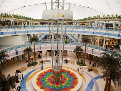 Fountain at Marina Mall Shopping Centre