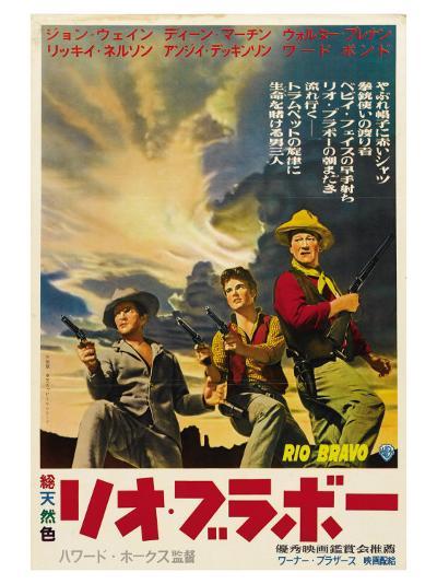 Rio Bravo, Japanese Movie Poster, 1959--Art Print
